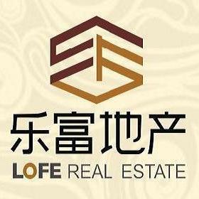 东莞市乐富房地产开发有限公司