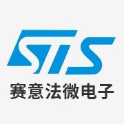 深圳赛意法微电子有限公司