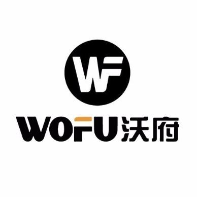 广东沃府实业有限公司