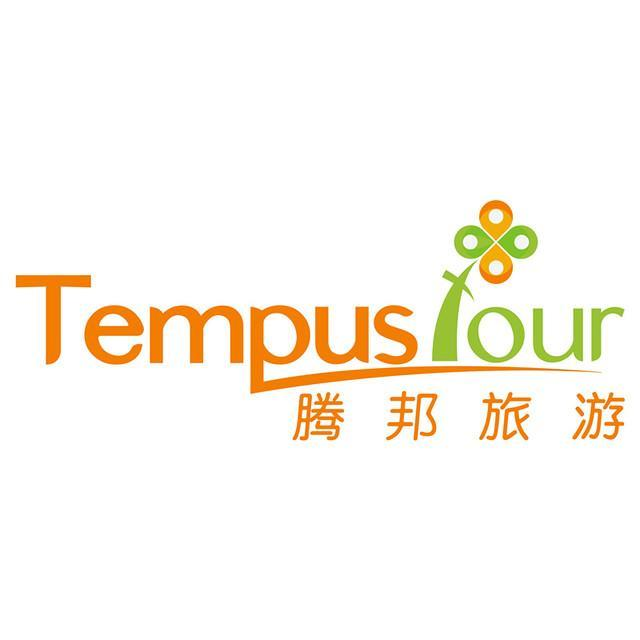 腾邦旅游集团有限公司东莞分公司