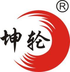 广东坤轮电子医疗器械科技有限公司