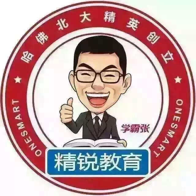 广州精学睿教育信息咨询有限公司