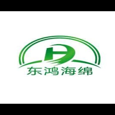 东莞市东鸿海绵制品厂