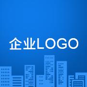 广东物网智能科技有限公司