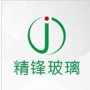 東莞市精鋒玻璃制品有限公司