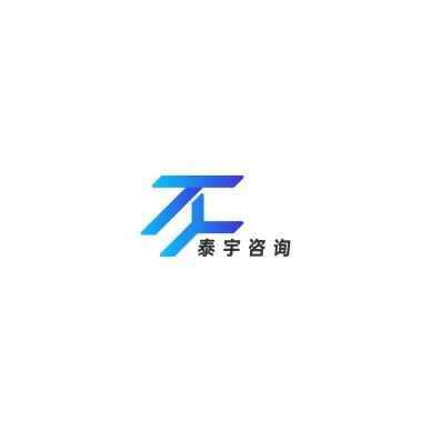 东莞市泰宇人力资源有限公司