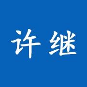 深圳市许继派尼美特电缆桥架有限公司东莞分公司