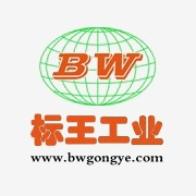 深圳市标王工业设备有限公司东莞分公司