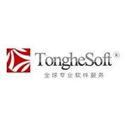 深圳市同和信息技术有限公司