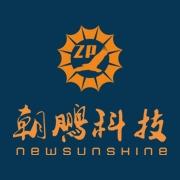 东莞市朝鹏照明科技有限公司