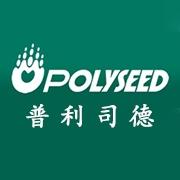 深圳市普利司德高分子材料有限公司