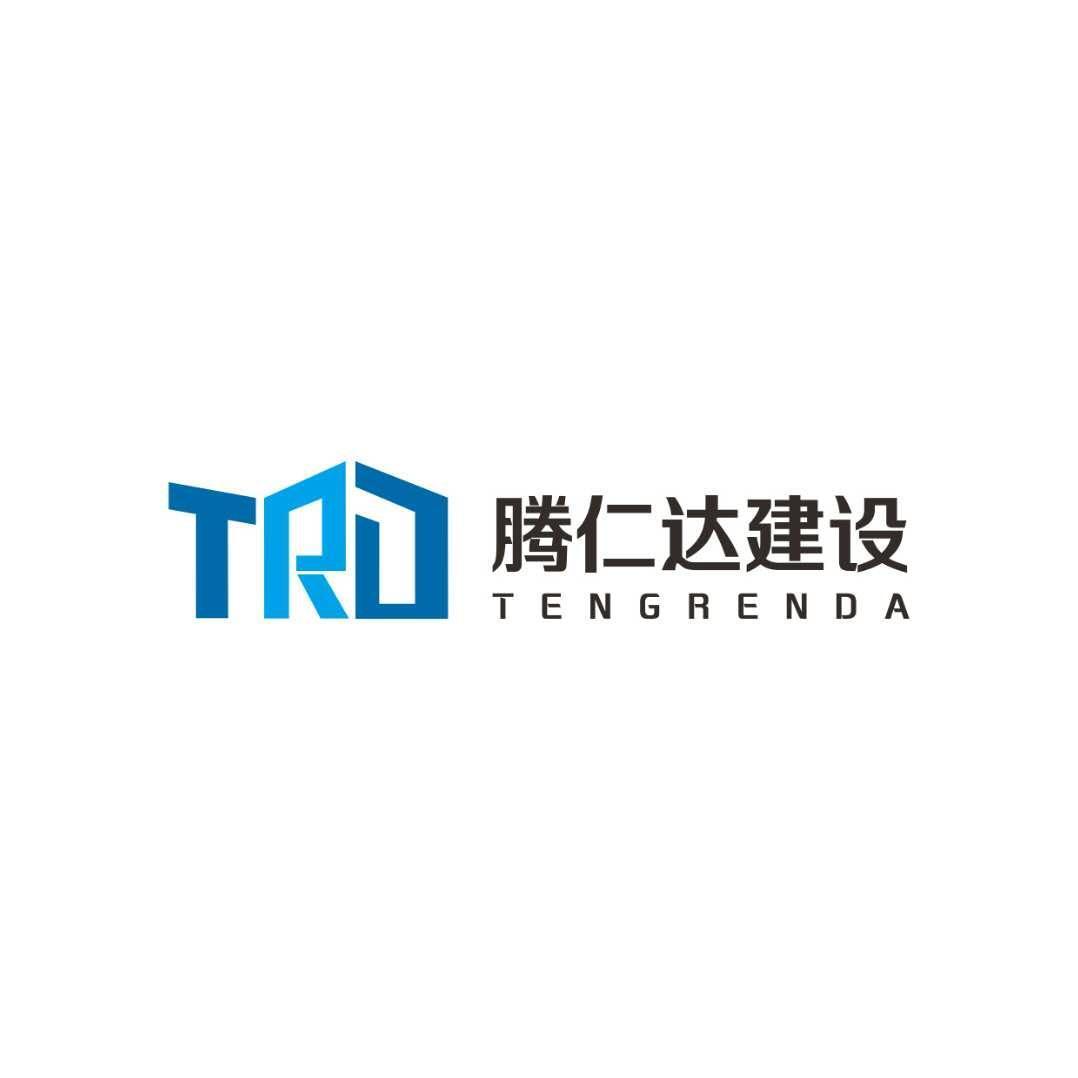 广东腾仁达建设有限公司