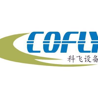 东莞市科飞自动化设备有限公司
