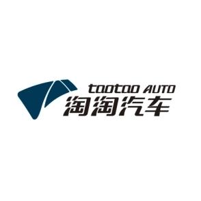 东莞市淘淘汽车贸易有限公司