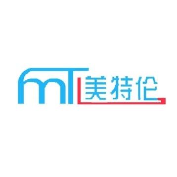 惠州市美特伦科技有限公司