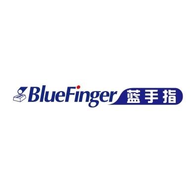 东莞市蓝手指电子有限公司