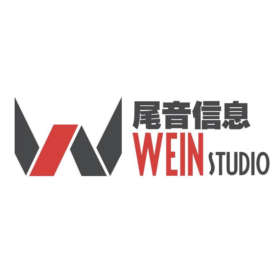 东莞尾音信息科技有限公司