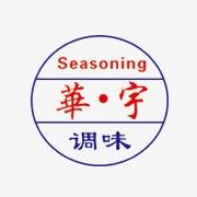 东莞市华宇食品有限公司