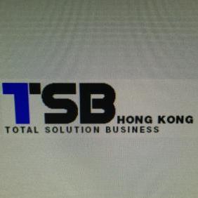 质绘美(香港)国际有限公司东莞代表处