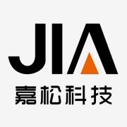 东莞市嘉松电子科技有限公司