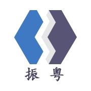 东莞市振粤精密模具科技有限公司