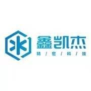 惠州市三和诚泰精密有限公司