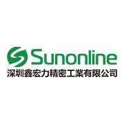 深圳鑫宏力精密工业有限公司