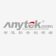 广东安尼泰科信息技术有限公司