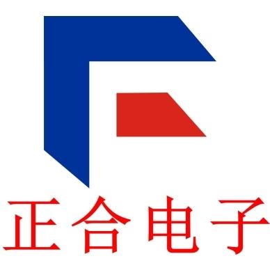 惠州市正合电子有限公司