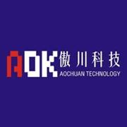 深圳市傲川科技有限公司