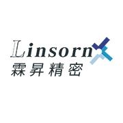 东莞市霖昇精密科技有限公司