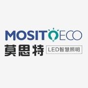 惠州莫思特智照科技有限公司