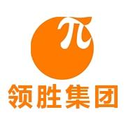 东莞领益精密制造科技有限公司(新厂)