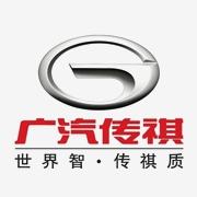 东莞市煌星汽车销售服务有限公司
