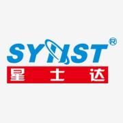 东莞市星士达电子有限公司
