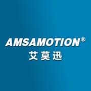 东莞市艾莫迅自动化科技有限公司