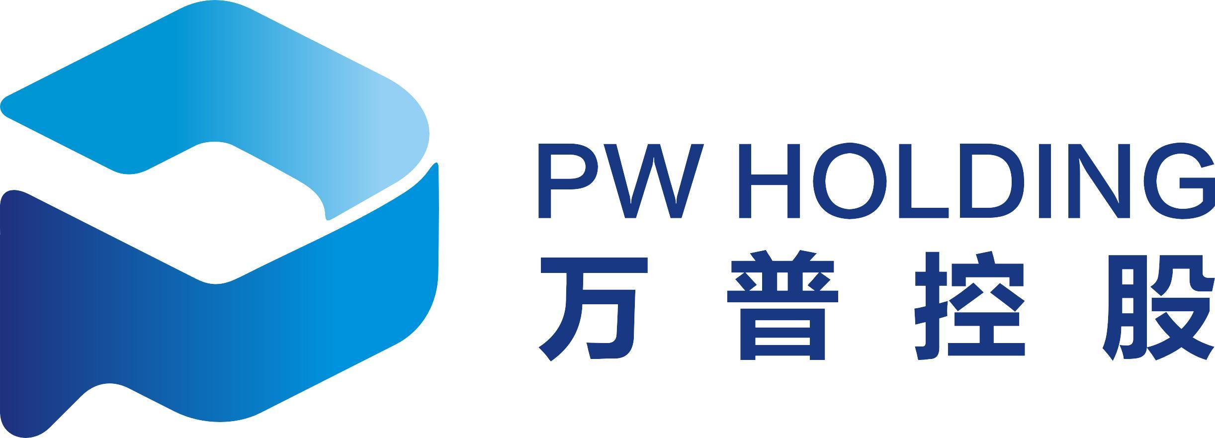 深圳市普特塑胶模具有限公司