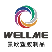 东莞景欣塑胶制品有限公司