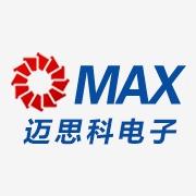 深圳市迈思科电子有限公司