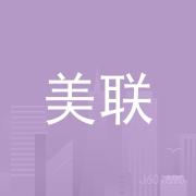 (香港)美聯(遠東)公司東莞代表處