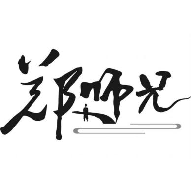 领军(东莞)信息科技有限公司
