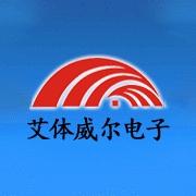 惠州艾体威尔电子有限公司