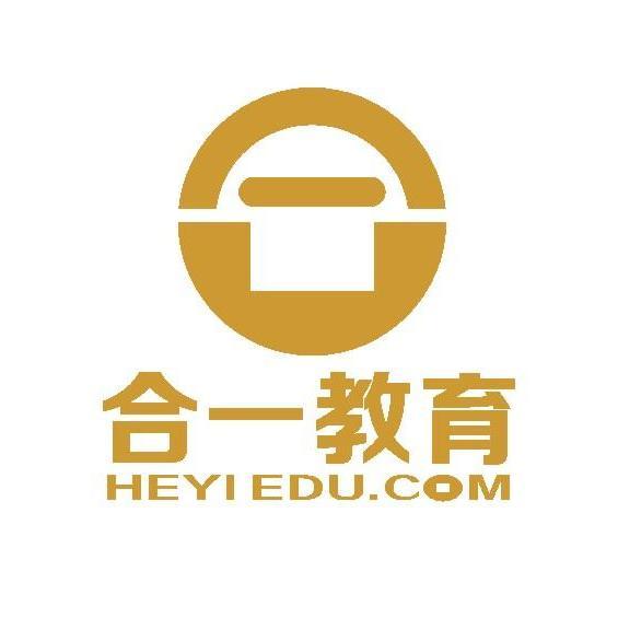 深圳合一教育投资有限公司