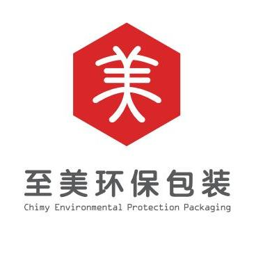 东莞市至美环保包装科技有限公司