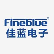 东莞佳蓝电子科技有限公司