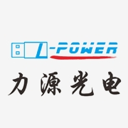 博罗县石湾镇力源光电电子厂