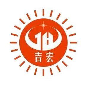 东莞市吉宏五金科技有限公司