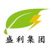 東莞市盛利能源科技有限公司