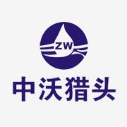 深圳市中沃才富企业管理咨询有限公司