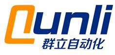 东莞市群立自动化科技有限公司